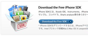 Iphonesdk_download1_2