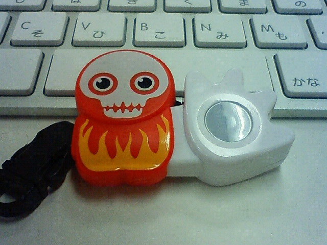 My Poken has been delivered to me.